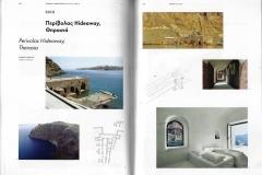 Perivolas-Hideway-Publication-20